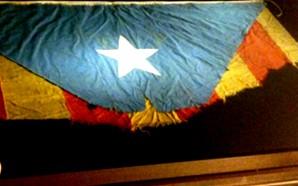 300 onzes de setembre al Museu d'Història de Catalunya