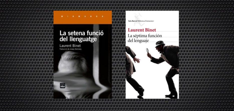 La setena funció del llenguatge laurent binet