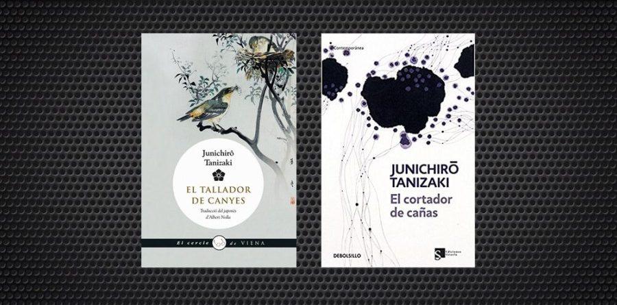 a El tallador de canyes de Junichiro Tanizaki