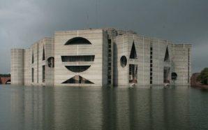 L'edifici de Bangla Desh que ningú espera trobar