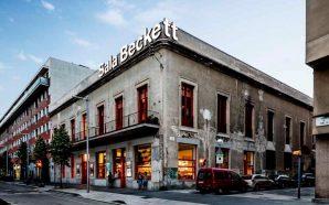 La Sala Beckett, una nova dimensió de la rehabilitació