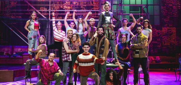 rent el musical