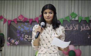 'La candidata perfecta', la lluita d'una dona en la masclista…