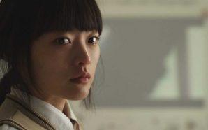 'Princesa', el drama d'una noia després d'un misteriós incident